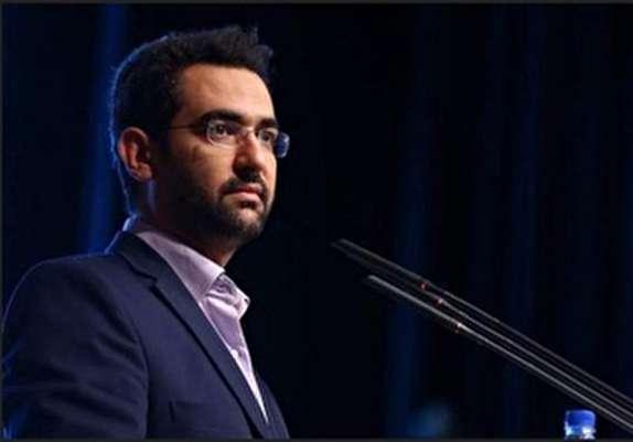 فعالیت ایرانیان در توئیتر ممنوع نیست/روند اقتصاد دنیا به سمت نقش آفرینی جوانان میرود