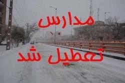 مدارس کدام استان فردا ۸ بهمن۹۶ تعطیل است