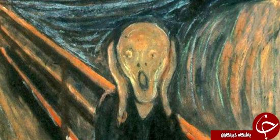 هنرمندان مشهوری که بیماری روانی داشتند