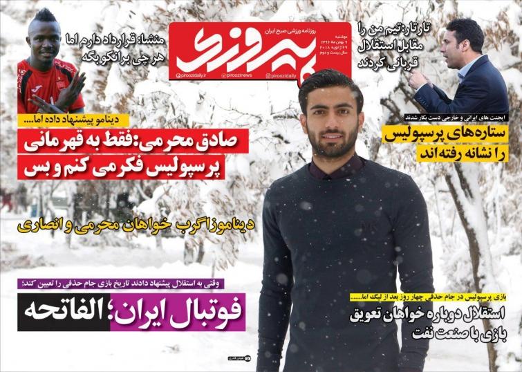 قطر،میزبان اسنقلال - الهلال شد/ستاره های پرسپولیس را نشانه رفته اند/بحران برفی استقلال