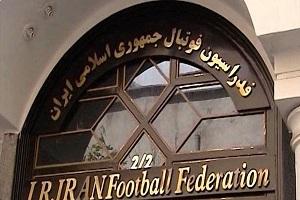 اسامی محرومان لیگ برتر اعلام شد