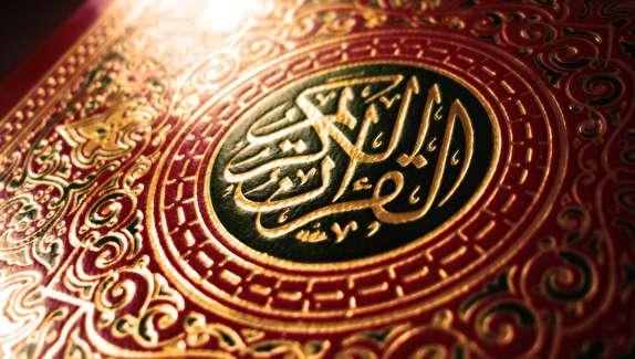 باشگاه خبرنگاران -بزرگترین هدیه الهی در کدام سوره قرآن قرار دارد؟