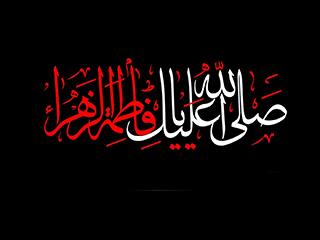 حضرت زهرا(س) عزیزترین مخلوق خداست.