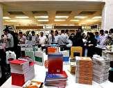 استقبال خوب از نمایشگاه کتاب خوزستان