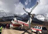 باشگاه خبرنگاران -تلاش برای انتقال اجساد جانباختگان سقوط هواپیما به یاسوج