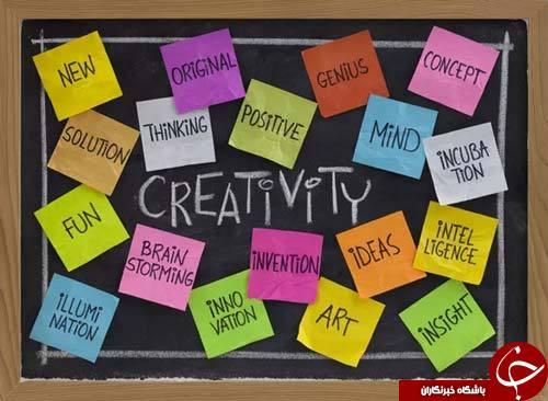 خلاقیت نهفتهتان را پدیدار کنید