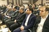 باشگاه خبرنگاران -تجلیل از ۶ عنوان برتر در همایش ملی ماهیان زینتی درمحلات