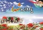 باشگاه خبرنگاران -یاد و خاطره شهدای دفاع مقدس در شهرستان آرادان گرامی داشته می شود