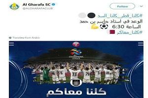 دستگیری یک فوتبالیست به خاطر دزدی/جزئیاتی از پیراهن تیم ملی/ نقشه سعودیها جواب نداد