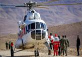 باشگاه خبرنگاران -انتقال اجساد جانباختگان سقوط هواپیما به یاسوج