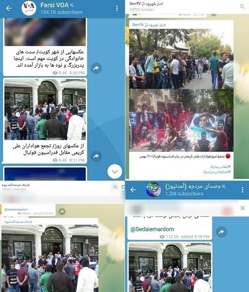 روایت متقلبانه رسانههای ضد انقلاب از ماجرای علی کریمی