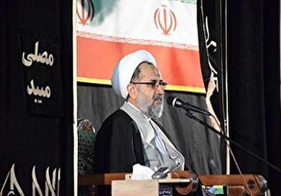 باشگاه خبرنگاران - رواج اصلاحات آمریکایی در جامعه امروز/نگاه جامعه به خارج از ایران