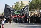 باشگاه خبرنگاران - میبد در عزای شهادت حضرت زهرا (س)