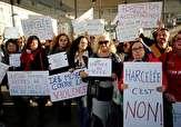 تعرض و تجاوز جنسی در سندیکای دانشجویی فرانسه تاییدشد
