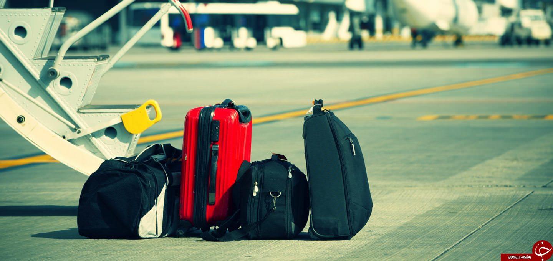 داروهای ضروری هنگام سفر/چه داروهایی را نباید با خود به سفرببریم؟////دپوی عید///تنها///