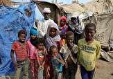 صلیب سرخ: ۹۰درصد شهروندان یمنی دسترسی به آب آشامیدنی ندارند