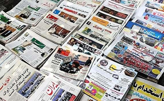 باشگاه خبرنگاران -اصلاحات در راه است/استقلال، باهوش و زرنگ/مسلمان سپاهانی شد