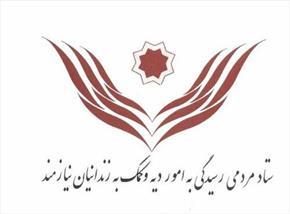 باشگاه خبرنگاران -زندان زدایی را باید در اولویت قرار دهیم