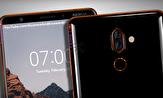 """باشگاه خبرنگاران -ویدئوی """"در دست"""" گوشی Nokia 7 plus"""