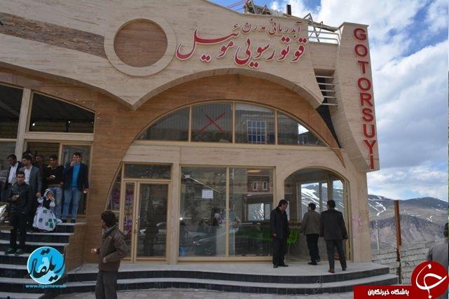 نوروز در اردبیل؛ از «بقعه شیخ صفی الدین» تا آبگرم های سرعین