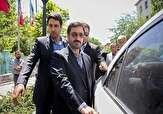 باشگاه خبرنگاران -حکم جلب مرتضوی صادر شد