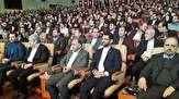 باشگاه خبرنگاران -نخستین همایش بینالمللی تهران هوشمند