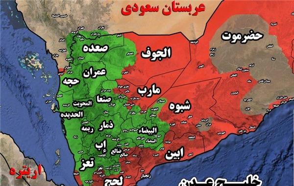 ادامه سیاست ایرانهراسی آمریکا در منطقه؛ این قسمت، ارسال سلاح به یمن