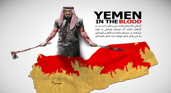 فرماندهان ارتش عربستان، قربانی جنگ در باتلاق یمن