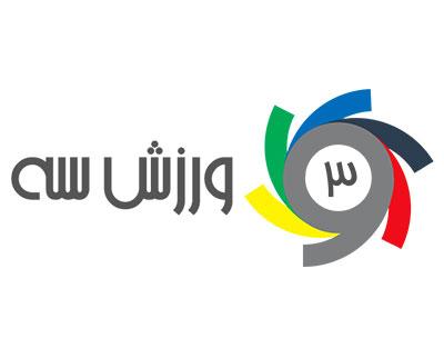 پربازیدترین و پربیننده ترین خبرگزاری ها و سایت های خبری ایران