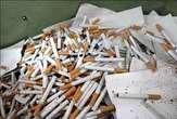 باشگاه خبرنگاران -بیش از ۷ هزار نخ سیگار قاچاق و فاقد مجوز در ایلام  کشف شد