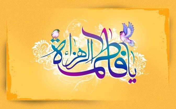همراه با فیلمهای سینمایی و تلویزیونی آخر هفته/ پخش ۱۴ فیلم ایرانی در جشن میلاد بانوی آیینه