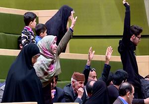 حاشیه سازی خواهر مجلس در صحن علنی +