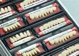 باشگاه خبرنگاران -کشف و ضبط دندان مصنوعی قاچاق در مرزهای ماکو