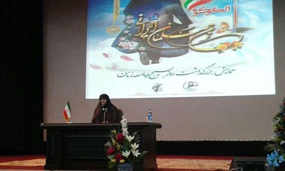 باشگاه خبرنگاران -زن مسلمان ایرانی الگوی سوم زنان جهان