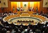 باشگاه خبرنگاران -تکرار اتهامهای بی اساس اتحادیه عرب علیه ایران