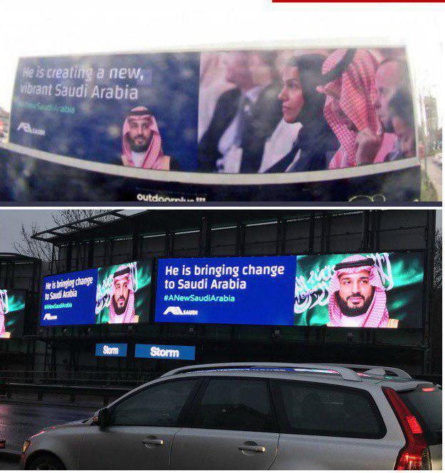 ولیعهد سعودی «جنایتکار جنگی» است