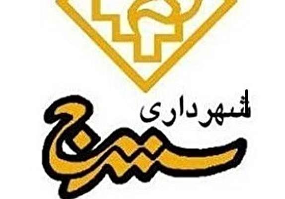 باشگاه خبرنگاران -تاسیس سازمان عمران و بازآفرینی فضای شهری سنندج