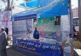 باشگاه خبرنگاران -برپایی هزار و 227 پایگاه جشن نیکوکاری در خراسانجنوبی