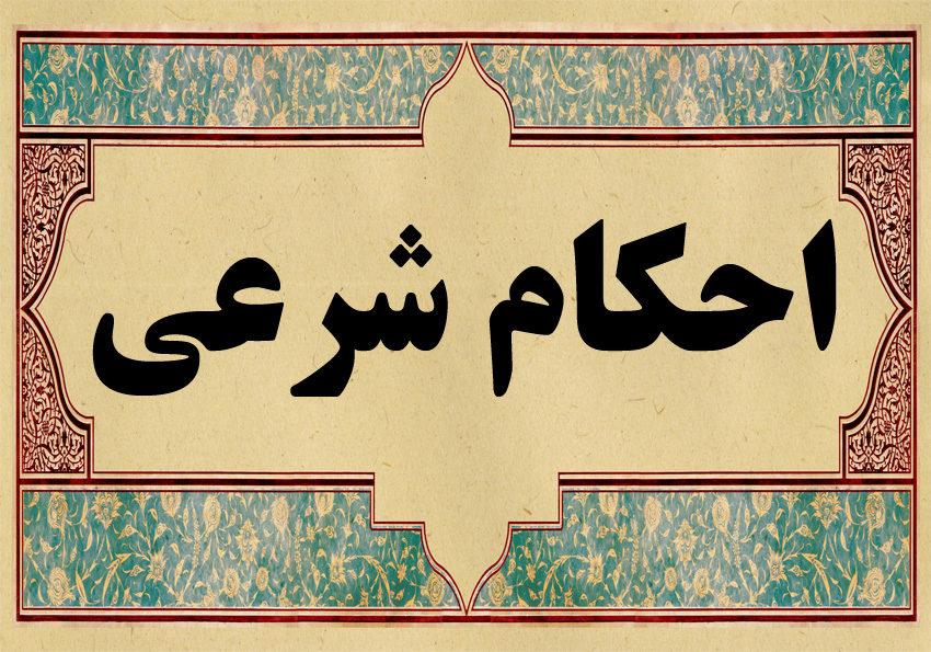 حکم شرعی خوابیدن در مسجد چیست؟