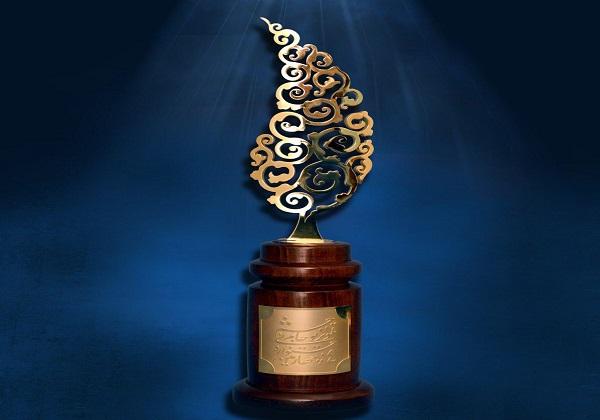 برگزیدگان چهارمین دوره جشنواره تلویزیونی جام جم معرفی شدند