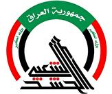 باشگاه خبرنگاران -حشد الشعبی به طور رسمی به نیروهای امنیتی عراق پیوست