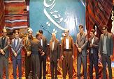 باشگاه خبرنگاران -اختتامیه نهمین جشنواره ملی موسیقی بیت و حیران  در سردشت