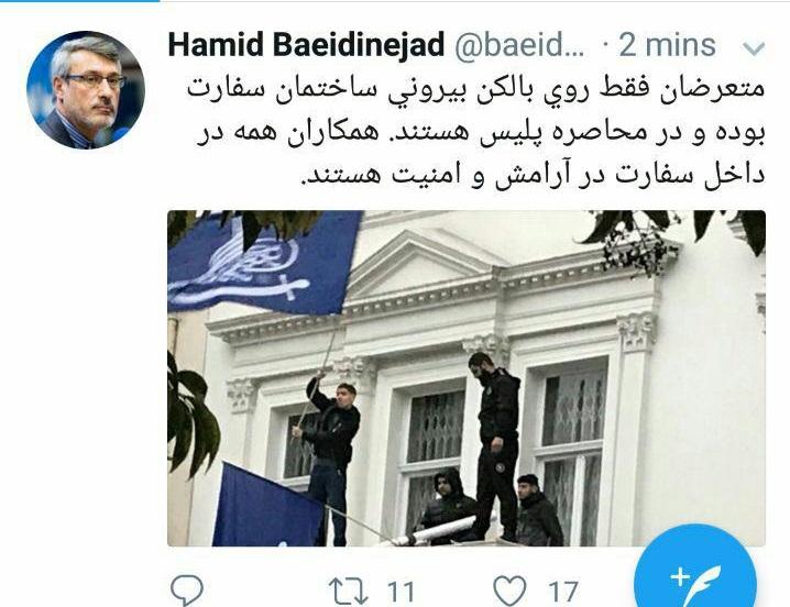 تعداد اندکی از طرفداران فرقه به سفارت ایران در لندن تعرض د