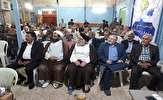 باشگاه خبرنگاران -برگزاری یادواره شهدای مسجد صاحب الزمان آبادان