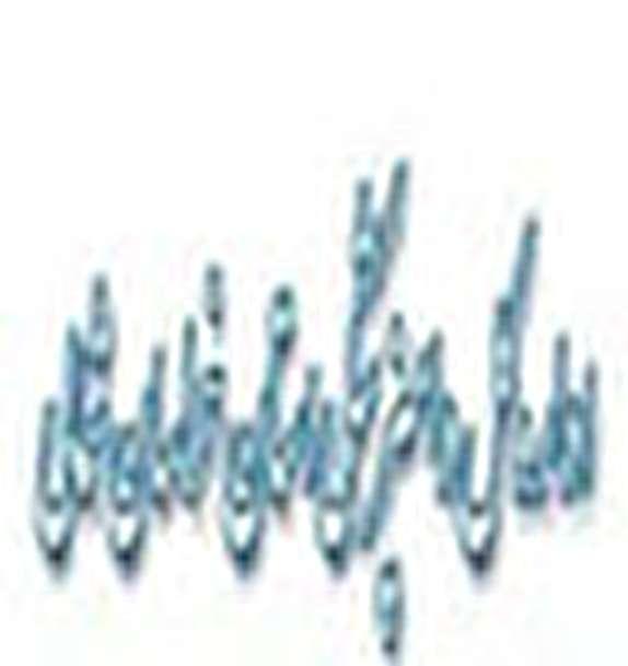 باشگاه خبرنگاران -انجام بیش از ۱۹ هزار آزمایش در آزمایشگاه دامپزشکی خراسان شمالی