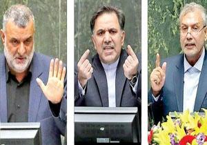 زمان برگزاری استیضاح سه وزیر دولت در هفته جاری