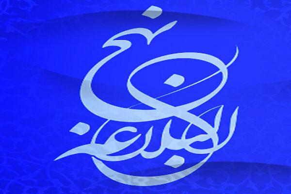 شرح و تفسير حکمت 338 نهج البلاغه//7