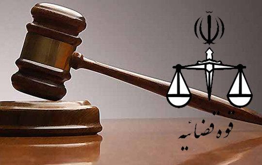 دادگاه عامل شهادت 3 مأمور نیروی انتظامی خیابان پاسداران فردا برگزار می شود