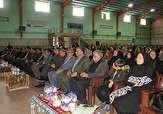 باشگاه خبرنگاران -تجلیل از مادران شهدا در شهرستان بوکان