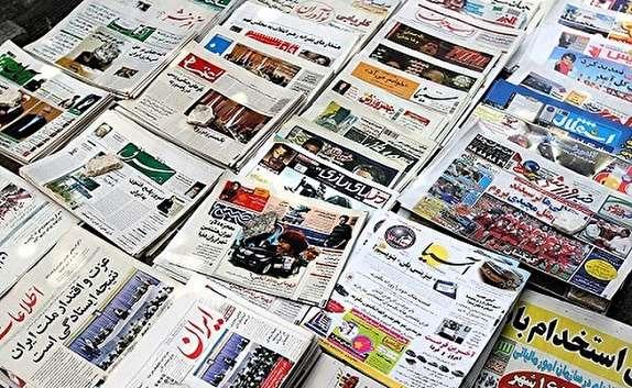 صفحه نخست روزنامه استان قزوین چهارشنبه دوم اسفند